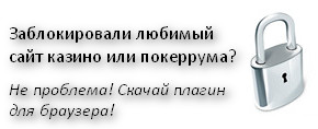 2014-03-24_093042